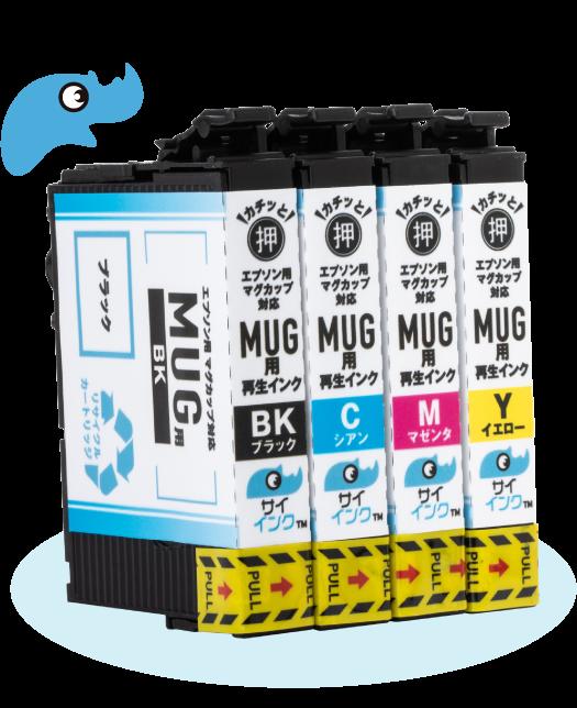mug マグカップ epson エプソン用 リサイクルインク